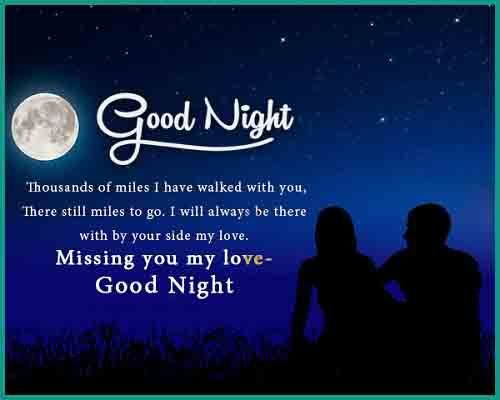 Goodnight my love images free download