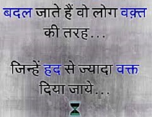 hindi shayari sad pic
