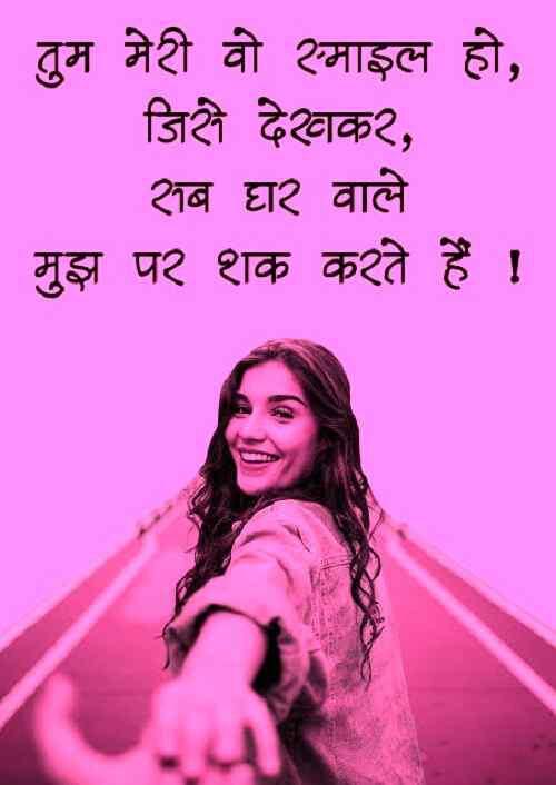 beautiful wallpaper of girl with love status