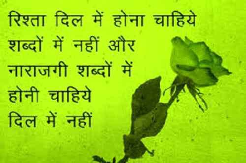 best photo of love status hindi download