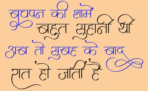 hindi love status image download