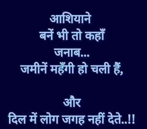hindi love status pics download