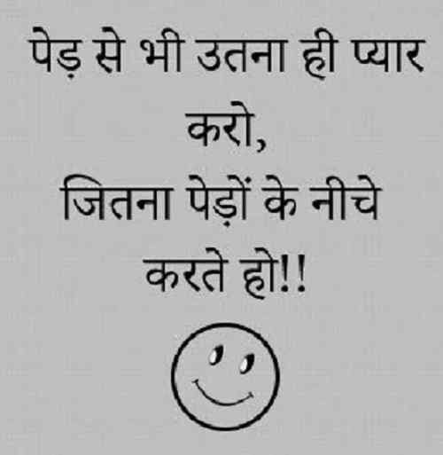 image of funny status hindi