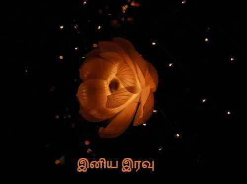 images of tamil good night for facebook