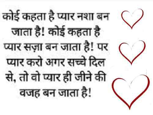 latest imag of love status download