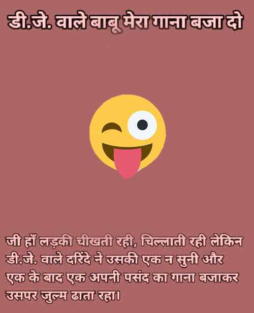new funny status free download