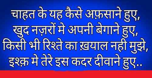 new hindi funny status download