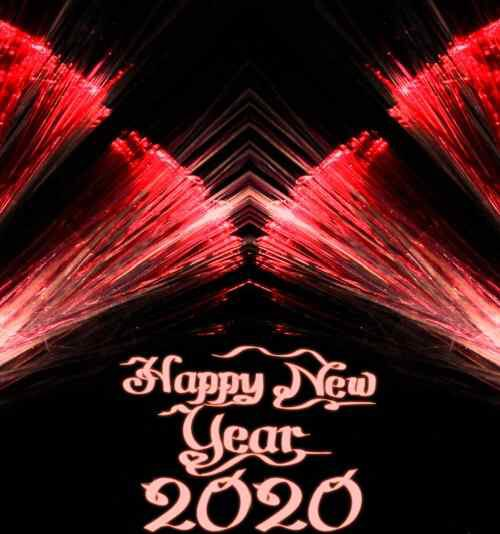 new pics of happy new year for fb