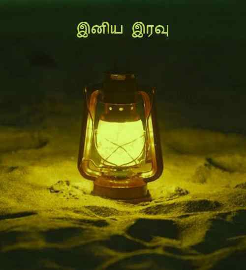 new picture of tamil good night for fb