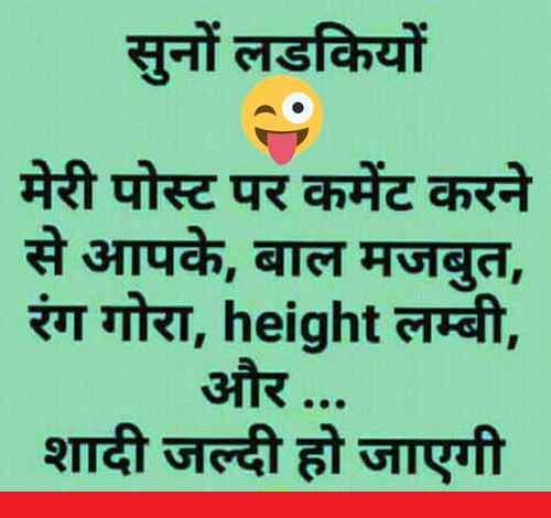 nice hindi funny status download