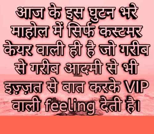 top photo of funny hindi status