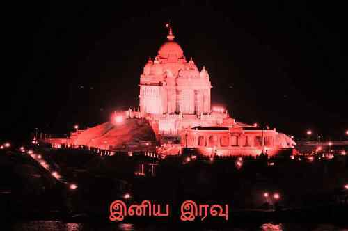 top photo of tamil good night download
