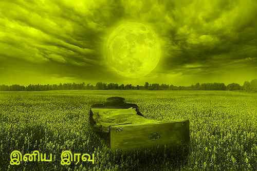 top pics of tamil good night free download