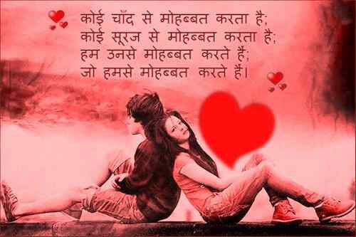 top picture of love status free download