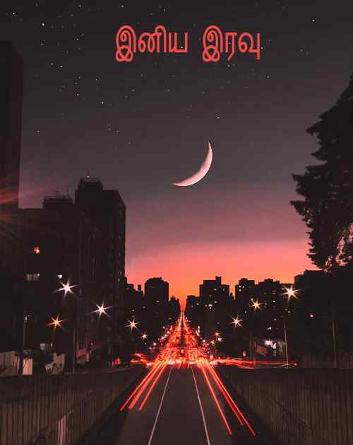 top picture of tamil good night download