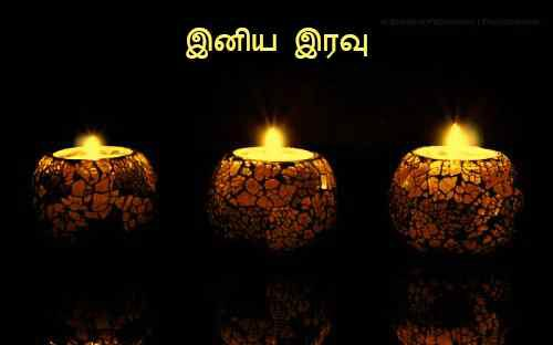 top picture of tamil good night free download